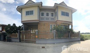 4 Bedrooms House for sale in Saen Saep, Bangkok