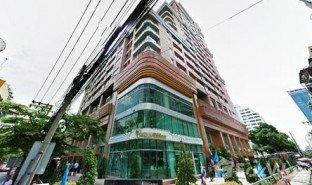 曼谷 Si Lom Silom Grand Terrace 2 卧室 公寓 售