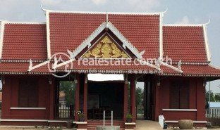 N/A Property for sale in Samraong, Siem Reap