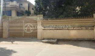 N/A Property for sale in Tuol Tumpung Ti Muoy, Phnom Penh