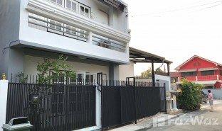 4 Bedrooms Property for sale in Chorakhe Bua, Bangkok
