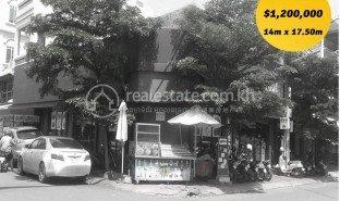2 Bedrooms Property for sale in Tuek L'ak Ti Muoy, Phnom Penh