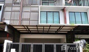 3 Bedrooms Property for sale in Ram Inthra, Bangkok Pruksa Town Privet Ratchada-Ramintra