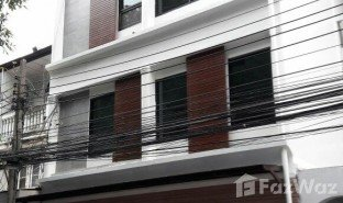 11 Bedrooms Property for sale in Khlong Tan Nuea, Bangkok