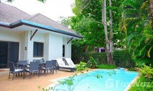 普吉 帕洛 Baan Ploen Chan 3 3 卧室 房产 售