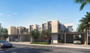 N/A Property for sale in Al Tay, Dubai