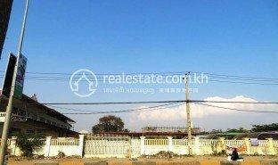 N/A Land for sale in Chrang Chamreh Ti Pir, Phnom Penh