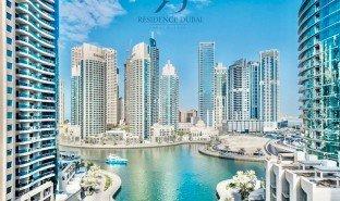 3 Bedrooms Property for sale in Dubai Marina, Dubai Marina Diamond 4