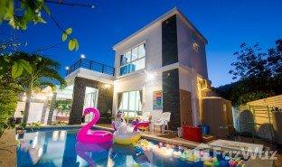华欣 华欣市 Taradol Resort 3 卧室 房产 售