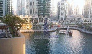 2 Bedrooms Property for sale in Dubai Marina, Dubai Marina Tower