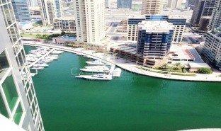 2 Bedrooms Property for sale in Dubai Marina, Dubai The Point