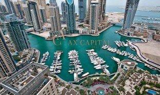 N/A Land for sale in Dubai Marina, Dubai