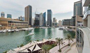 5 Bedrooms Villa for sale in Dubai Marina, Dubai