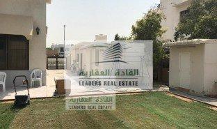 4 Bedrooms Property for sale in Al Mamzar, Dubai