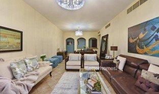 3 غرف النوم عقارات للبيع في دبي فيستيفال سيتي, دبي Al Badia Hillside Village