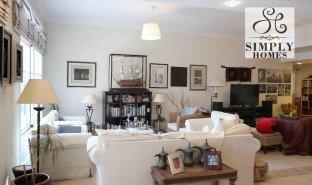 3 Bedrooms Apartment for sale in Dubai Investment Park (DIP) 1, Dubai Building B
