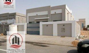3 Bedrooms Property for sale in Al Tay, Dubai