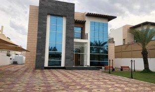 6 Bedrooms Property for sale in Al Qusais Industrial Area Fifth, Dubai