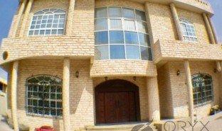 5 Bedrooms Property for sale in Al Jafliya, Dubai
