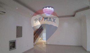 5 Bedrooms Property for sale in Al Quoz Second, Dubai