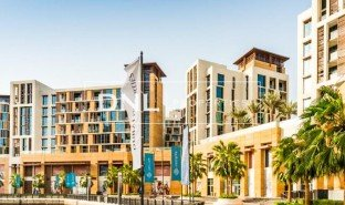 N/A Property for sale in Al Jadaf, Dubai