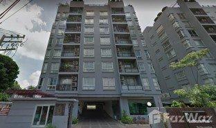 2 chambres Condominium a vendre à Chong Nonsi, Bangkok Sathorn Plus - By The Garden