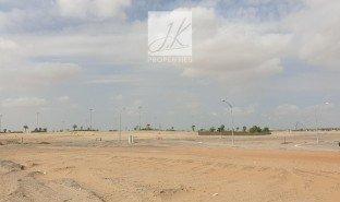 N/A Land for sale in Al Yufrah 2, Dubai