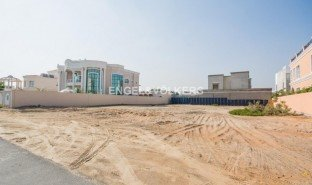 N/A Property for sale in Umm Al Sheif, Dubai
