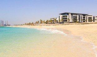 N/A Land for sale in Al Sufouh Second, Dubai