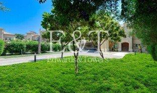 4 Bedrooms Property for sale in Al Tanyah Fifth, Dubai Garden Hall