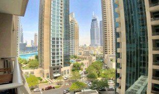 1 Bedroom Property for sale in Downtown Dubai, Dubai Boulevard Central Towers