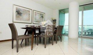 1 غرفة نوم عقارات للبيع في دبي فيستيفال سيتي, دبي Marsa Plaza