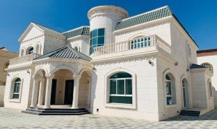 6 Bedrooms Property for sale in Oud Al Muteen Third, Dubai