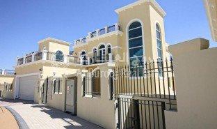 4 Bedrooms Property for sale in Al Tanyah Fifth, Dubai