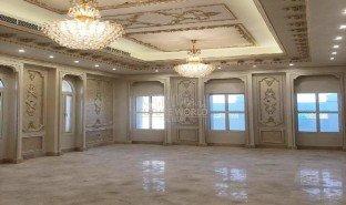 4 Bedrooms Villa for sale in Al Barsha First, Dubai