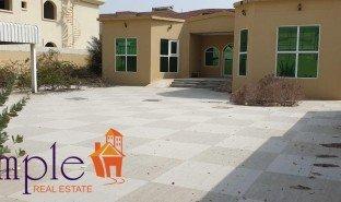 5 Bedrooms Property for sale in Al Barsha Second, Dubai