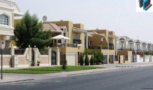 4 Bedrooms Property for sale in Umm Suqaim Second, Dubai