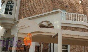 5 Bedrooms Property for sale in Umm Suqaim Third, Dubai