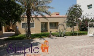 7 Bedrooms Property for sale in Umm Suqaim First, Dubai