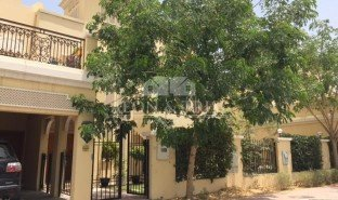 5 Bedrooms Property for sale in Jumeirah Village Triangle, Dubai