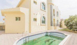 4 Bedrooms Property for sale in Umm Suqaim Second, Dubai Umm Suqeim Villas