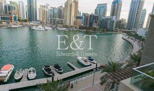 2 Bedrooms Property for sale in Al Sufouh Second, Dubai Aurora Tower