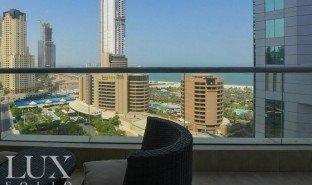 1 Bedroom Property for sale in Dubai Marina, Dubai Botanica Tower