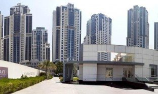 1 Bedroom Property for sale in Business Bay, Dubai Executive Tower M