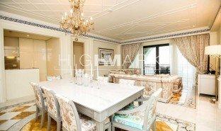 недвижимость, 3 спальни на продажу в Al Jadaf, Дубай Palazzo Versace