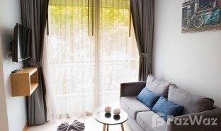 недвижимость, 1 спальня на продажу в Rawai, Пхукет Saiyuan Buri Condominium