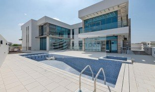 7 Bedrooms Villa for sale in Al Merkad, Dubai District One Mansions