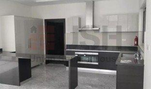 4 Bedrooms Villa for sale in Al Merkad, Dubai District One Villas