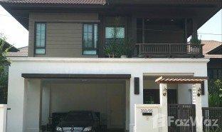 3 ห้องนอน บ้าน ขาย ใน หนองจ๊อม, เชียงใหม่ เศรษฐสิริ สันทราย