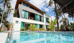 недвижимость, 3 спальни на продажу в Rawai, Пхукет Vanilla Beachfront